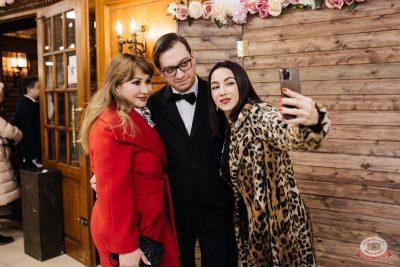 Международный женский день, 8 марта 2020 - Ресторан «Максимилианс» Челябинск - 18