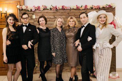 Международный женский день, 8 марта 2020 - Ресторан «Максимилианс» Челябинск - 20