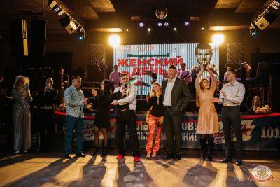 Международный женский день, 8 марта 2020 - Ресторан «Максимилианс» Челябинск - 23
