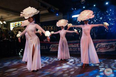 Международный женский день, 8 марта 2020 - Ресторан «Максимилианс» Челябинск - 24