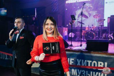 Международный женский день, 8 марта 2020 - Ресторан «Максимилианс» Челябинск - 25