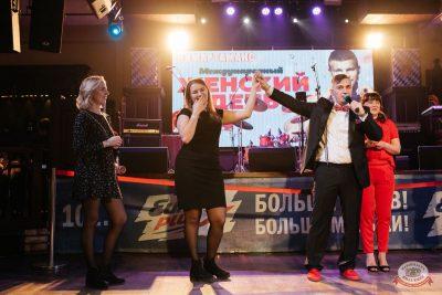 Международный женский день, 8 марта 2020 - Ресторан «Максимилианс» Челябинск - 28