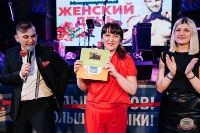 Международный женский день, 8 марта 2020 - Ресторан «Максимилианс» Челябинск - 29