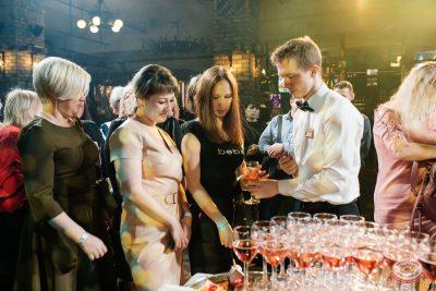 Международный женский день, 8 марта 2020 - Ресторан «Максимилианс» Челябинск - 3
