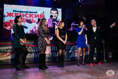 Международный женский день, 8 марта 2020 - Ресторан «Максимилианс» Челябинск - 31