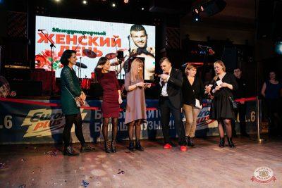 Международный женский день, 8 марта 2020 - Ресторан «Максимилианс» Челябинск - 32