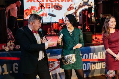 Международный женский день, 8 марта 2020 - Ресторан «Максимилианс» Челябинск - 33