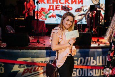 Международный женский день, 8 марта 2020 - Ресторан «Максимилианс» Челябинск - 34