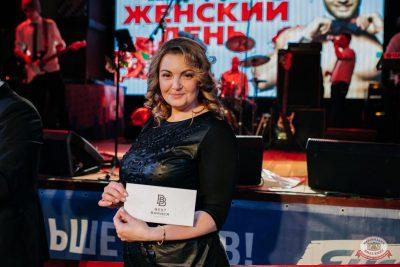 Международный женский день, 8 марта 2020 - Ресторан «Максимилианс» Челябинск - 35