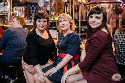 Международный женский день, 8 марта 2020 - Ресторан «Максимилианс» Челябинск - 37
