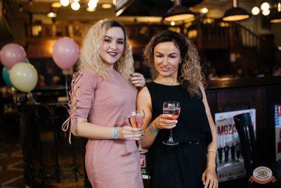 Международный женский день, 8 марта 2020 - Ресторан «Максимилианс» Челябинск - 4