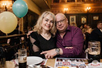 Международный женский день, 8 марта 2020 - Ресторан «Максимилианс» Челябинск - 42