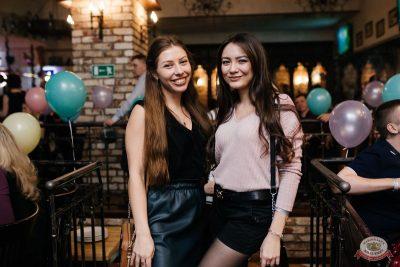 Международный женский день, 8 марта 2020 - Ресторан «Максимилианс» Челябинск - 43