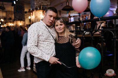 Международный женский день, 8 марта 2020 - Ресторан «Максимилианс» Челябинск - 44