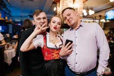 Международный женский день, 8 марта 2020 - Ресторан «Максимилианс» Челябинск - 45