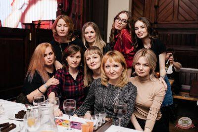 Международный женский день, 8 марта 2020 - Ресторан «Максимилианс» Челябинск - 46