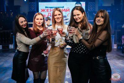 Международный женский день, 8 марта 2020 - Ресторан «Максимилианс» Челябинск - 5