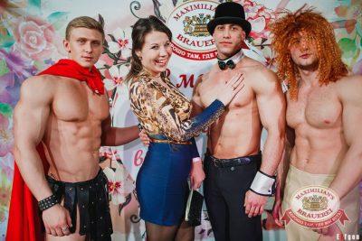 Международный женский день, 7 марта 2016 - Ресторан «Максимилианс» Челябинск - 06