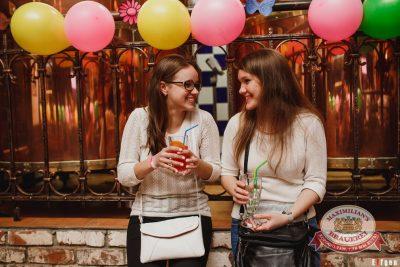 Международный женский день, 7 марта 2016 - Ресторан «Максимилианс» Челябинск - 10