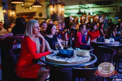 Международный женский день, 7 марта 2016 - Ресторан «Максимилианс» Челябинск - 11
