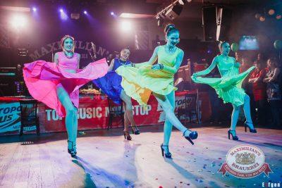 Международный женский день, 7 марта 2016 - Ресторан «Максимилианс» Челябинск - 19