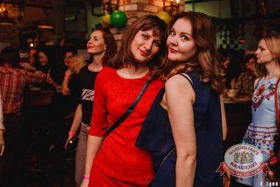 Международный женский день, 7 марта 2016 - Ресторан «Максимилианс» Челябинск - 26