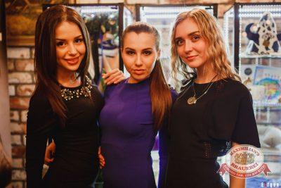 Международный женский день, 7 марта 2016 - Ресторан «Максимилианс» Челябинск - 30
