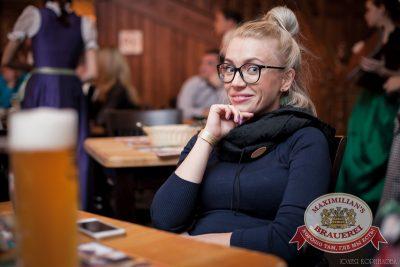 Ёлка, 29 октября 2014 - Ресторан «Максимилианс» Челябинск - 04