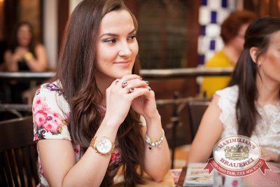 Ёлка, 29 октября 2014 - Ресторан «Максимилианс» Челябинск - 08