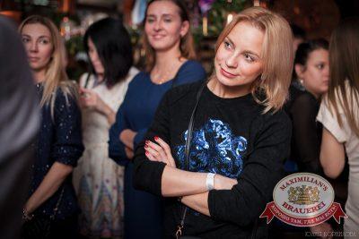 Ёлка, 29 октября 2014 - Ресторан «Максимилианс» Челябинск - 10
