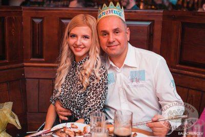 Закрытие фестиваля «Октоберфест». Определены Пивные Король и Королева! 5 октября 2013 - Ресторан «Максимилианс» Челябинск - 05