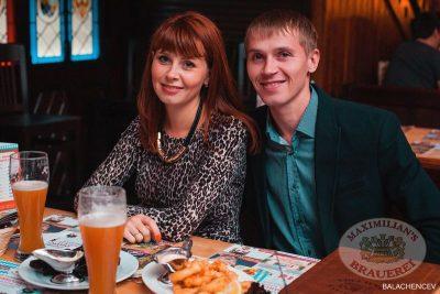 Закрытие фестиваля «Октоберфест». Определены Пивные Король и Королева! 5 октября 2013 - Ресторан «Максимилианс» Челябинск - 06