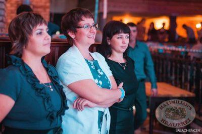 Закрытие фестиваля «Октоберфест». Определены Пивные Король и Королева! 5 октября 2013 - Ресторан «Максимилианс» Челябинск - 13