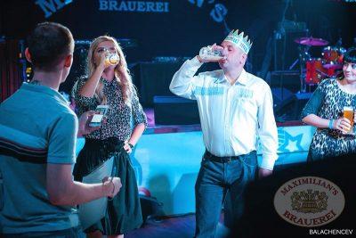 Закрытие фестиваля «Октоберфест». Определены Пивные Король и Королева! 5 октября 2013 - Ресторан «Максимилианс» Челябинск - 14