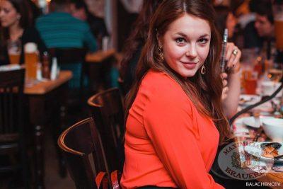 Закрытие фестиваля «Октоберфест». Определены Пивные Король и Королева! 5 октября 2013 - Ресторан «Максимилианс» Челябинск - 20