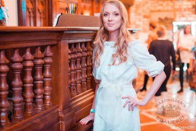 Закрытие фестиваля «Октоберфест». Определены Пивные Король и Королева! 5 октября 2013 - Ресторан «Максимилианс» Челябинск - 24