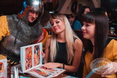 Закрытие фестиваля «Октоберфест». Определены Пивные Король и Королева! 5 октября 2013 - Ресторан «Максимилианс» Челябинск - 25
