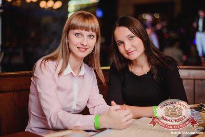 Женские слабости, 1 октября 2014 - Ресторан «Максимилианс» Челябинск - 06