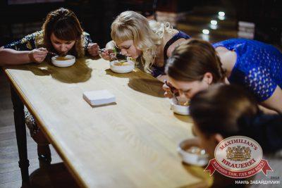Женские слабости, 1 октября 2014 - Ресторан «Максимилианс» Челябинск - 12