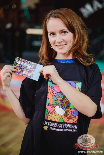 Женские слабости, 1 октября 2014 - Ресторан «Максимилианс» Челябинск - 13