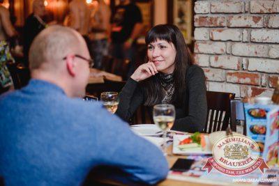 Женские слабости, 1 октября 2014 - Ресторан «Максимилианс» Челябинск - 23