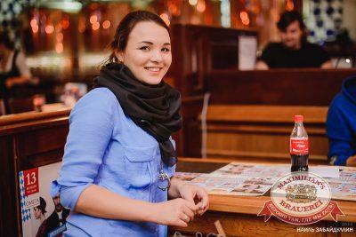 Женские слабости, 1 октября 2014 - Ресторан «Максимилианс» Челябинск - 24