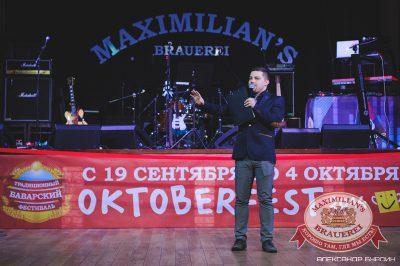 Женские слабости, 24 сентября 2014 - Ресторан «Максимилианс» Челябинск - 06