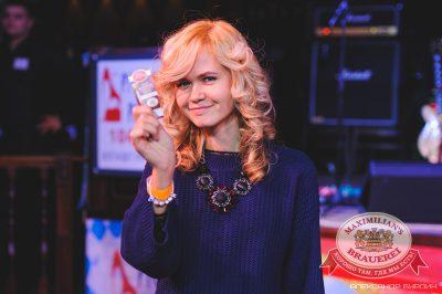Женские слабости, 24 сентября 2014 - Ресторан «Максимилианс» Челябинск - 09