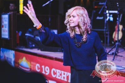 Женские слабости, 24 сентября 2014 - Ресторан «Максимилианс» Челябинск - 12