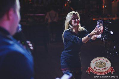 Женские слабости, 24 сентября 2014 - Ресторан «Максимилианс» Челябинск - 13