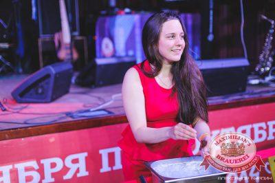 Женские слабости, 24 сентября 2014 - Ресторан «Максимилианс» Челябинск - 14