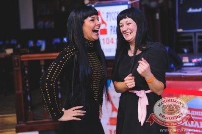 Женские слабости, 24 сентября 2014 - Ресторан «Максимилианс» Челябинск - 17