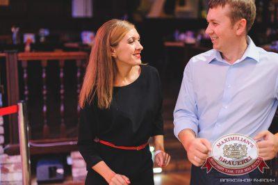 Женские слабости, 24 сентября 2014 - Ресторан «Максимилианс» Челябинск - 20