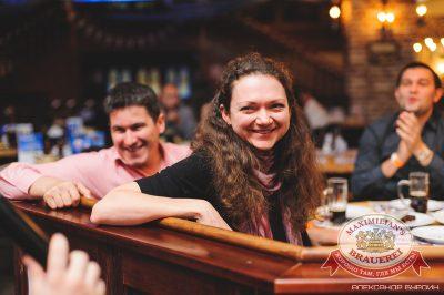 Женские слабости, 24 сентября 2014 - Ресторан «Максимилианс» Челябинск - 24